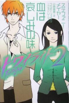 worldcovers_japan2