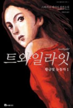 worldcovers_korea1