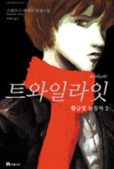 worldcovers_korea2