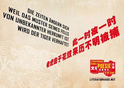 poesie-in-der-stadt