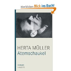 Atemschaukel